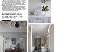 House&interior_2018-03_76-77