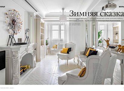 0110-0117_+Gerasimova2101-page-001
