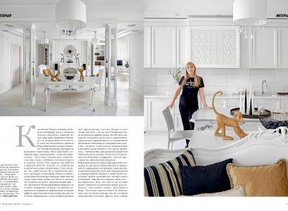 0110-0117_+Gerasimova2101-page-002