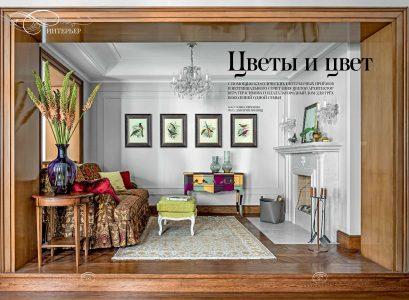 066-077_k+Gerasimova-k2101-page-001